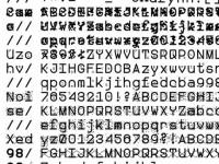Дизайнерский шрифт усилит безопасность компьютерной системы