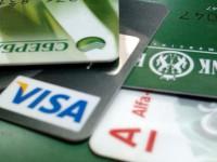 В России судят брокера, обманывавшего клиентов банков через Интернет