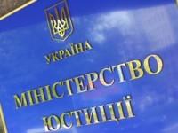Данные из реестров Министерства юстиции были скопированы рейдерами