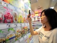 В метро Сеула полноценно заработал виртуальный магазин