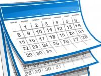 Скоро заработает календарь запуска новых доменных зон