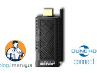 Мы тестируем: Dune HD Connect — продвинутый ТВ-медаиплеер в формате флешки