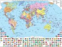 Составлена карта мира по количеству Интернет-пользователей
