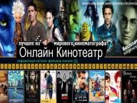 Интернет-кинотеатры сплотились против пиратов