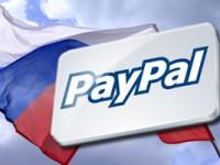 """PayPal договаривается о сотрудничестве с Qiwi и """"Яндекс.Деньгами"""""""