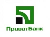"""""""ПриватБанк"""" запустил первый бесконтактный Android-банкомат"""