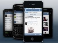 """""""ВКонтакте"""" готовит платформу для мобильных приложений"""