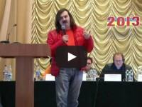 """IGF-UA 2013. Дискуссионная панель """"Кириллические домены"""""""