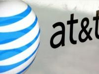 """ЦРУ платит AT&T $10 млн. в год за информацию о """"некоторых звонках"""""""