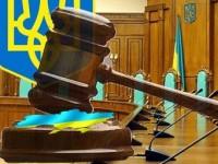Украинские суды провели более трёх тысяч заседаний по видеосвязи