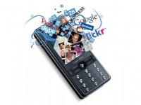 Операторы мобильной связи в РФ повысят тарифы на медиаконтент