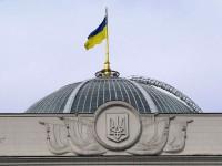В Украине могут запретить продажу техники и программ без украинского интерфейса