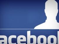 Facebook будет использовать записи пользователей для рекламы