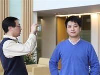 Microsoft Research научили смартфоны создавать 3D-модели предметов