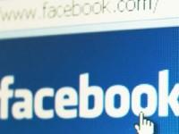 Facebook будет наблюдать за курсорами пользователей