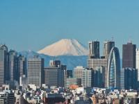 В Токио экскурсионных гидов заменят очками дополненной реальности