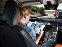 Автоконцерны прогнозируют массовое использование машин без водителя к 2020 году