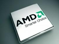 Компания AMD анонсировала первый в мире процессор с гетерогенной архитектурой