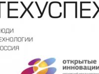 В России назвали самые быстрорастущие компании IT-отрасли
