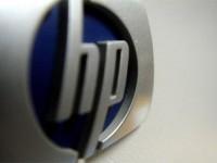 14 интересных фактов из истории компании Hewlett-Packard