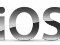 Создатель iOS уволился с поста вице-президента Apple после 23 лет работы в компании