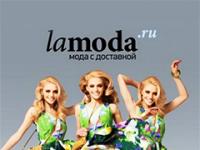 Российский онлайн-магазин Lamoda выходит на украинский рынок