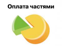 Чаще всего украинцы покупают в кредит компьютеры и смартфоны