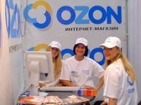 Российский Интернет-холдинг Ozon ищет покупателей