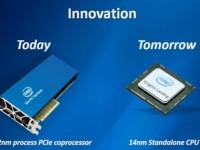 Intel представила автономный процессор с 72 ядрами