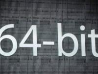 Samsung готовится представить сразу два 64-битных процессора