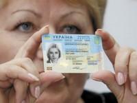 Украина выделяет 300 млн. гривен на биометрические паспорта