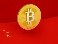 Китайская биржа вдвое снизила курс виртуальной валюты Bitcoin