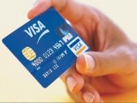 """""""УкрСоцбанк"""" выпустил электронные студбилеты на базе карт Visa"""