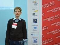 """Украинский школьник везёт свой навигатор для слепых в """"Силиконовую долину"""""""