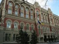 Нацбанк опубликовал перечень платёжных систем, которые могут работать в Украине