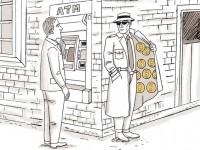 ФБР оказалось владельцем самого тугого Bitcoin-кошелька