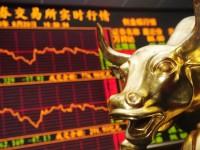 Китай отказался приравнять Bitcoin к другим валютам