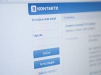 """""""ВКонтакте"""" договорится с правообладателем о платном просмотре фильмов и сериалов"""