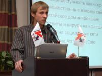 """Эксперт """"Лаборатории Касперского"""" пророчит преображение Интернета"""