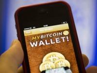 Apple удаляет приложения для транзакций с Bitcoin