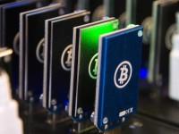Вычислительная мощь Bitcoin превысила все суперкомпьютеры мира