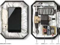 Honda создала чехол для смартфона с подушкой безопасности