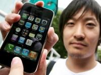 Японцы покупают мобильные приложения активнее других Интернет-пользователей