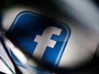 Facebook признала, что ей доступны неопубликованные комментарии пользователей