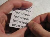 Узнать имя человека по номеру его телефона оказалось предельно просто