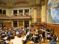 Парламент Швейцарии может приравнять Bitcoin к реальной валюте