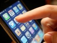 Apple купила компанию-аналитика Twitter для изучения интересов пользователей
