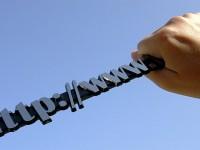 В Интернете закончились 4-буквенные домены