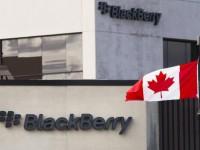 BlackBerry распродаёт недвижимость в надежде поправить финансовое положение