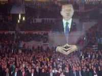 Для политической агитации в Турции использовали голограмму